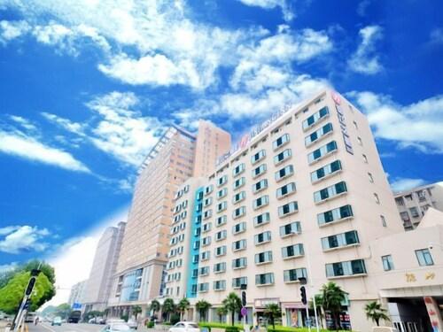 Jinjiang Inn Select Wuhan Chuhehan Street Shuiguo Lake, Wuhan