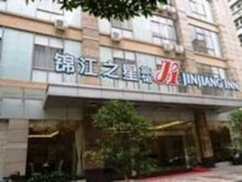 . Jinjiang Inn Qingyuan Shifu