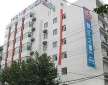 Hotel - Jinjiang Inn Chendu Jinxianqiao