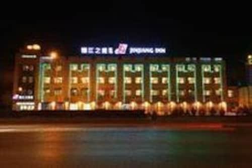 . Jinjiang Inn Xinyue Plaza Lijinghu Park, Yinchuan