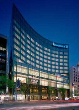 Hotel - Hotel Leopalace Hakata