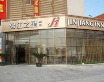 Hotel - Jinjiang Inn Shanghai Xinsong Road
