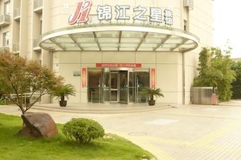 Hotel - Jinjiang Inn Shanghai Yixian Road