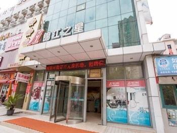 Hotel - Jinjiang Inn Shanghai Lujiazui