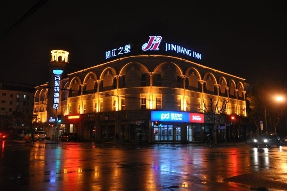 ジンジャン イン 上海 エクスポ パーク プサン ロード (錦江之星上海世博園区浦三路店)