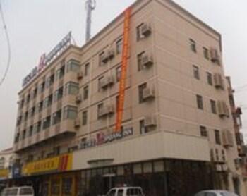 Hotel - Jinjiang Inn Shanghai Minhang Dongchuan Road