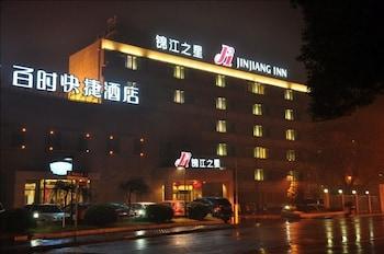 Hotel - Jinjiang Inn Shanghai Qingpu