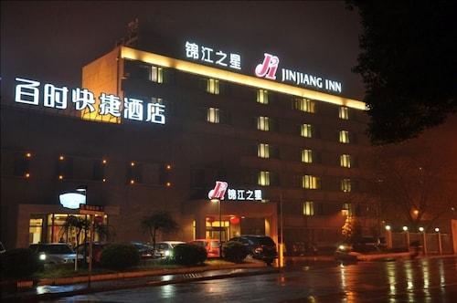 . Jinjiang Inn Shanghai Qingpu