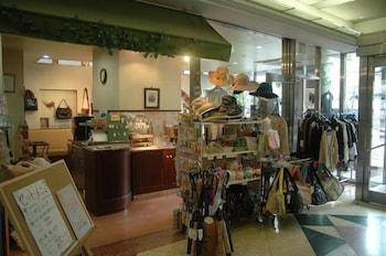 GREEN HILL HOTEL URBAN Gift Shop