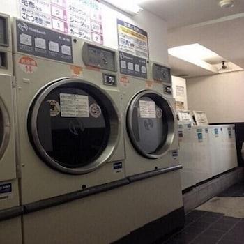 GREEN HILL HOTEL URBAN Laundry Room