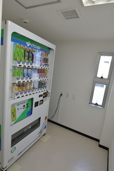 GREEN HILL HOTEL URBAN Vending Machine