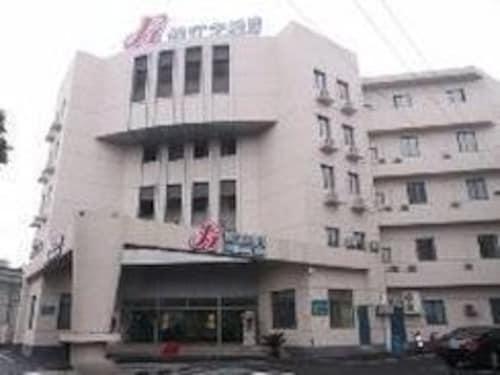 . Jinjiang Inn Yishang Street Historic District, Huzhou