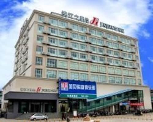 . Jinjiang Inn Xiangshan Shipu