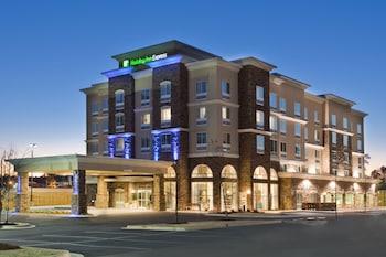 北奧古斯塔智選假日飯店 Holiday Inn Express Augusta North, an IHG Hotel