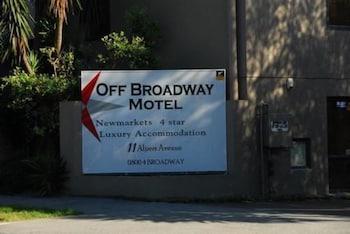オフ ブロードウェー モーテル