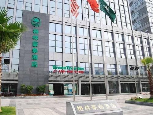. GreenTree Inn Jiujiang Railway Station Hotel