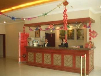 Hotel - GreenTree Inn Wuhan Wuchang Railway Station East Square Business Hotel