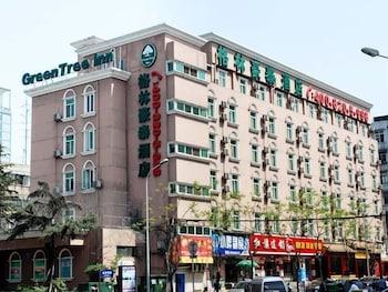 Hotel - GreenTree Inn Chengdu Kuanzhai Alley RenMin Park Hotel