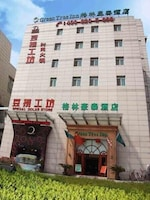 GreenTree Inn Changzhou Times Square Hotel