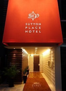 Hotel - Sutton Place Hotel Ueno