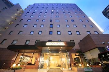 Hotel - Smile Hotel Tokyo Ayase Ekimae