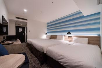 İki Ayrı Yataklı Oda, Sigara İçilebilir (6pm-9am Only, Moderate For 3 Adults)