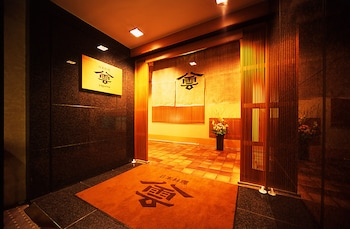 MITSUI GARDEN HOTEL HIROSHIMA Restaurant