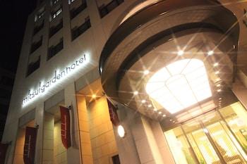 MITSUI GARDEN HOTEL HIROSHIMA Exterior
