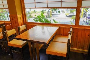 RYOKAN KAMOGAWA ASAKUSA Cafe
