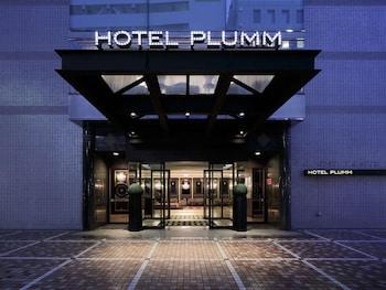 HOTEL PLUMM (ホテル プラム)