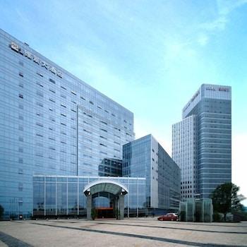 Hotel - Grand Metropark Hotel Chongqing