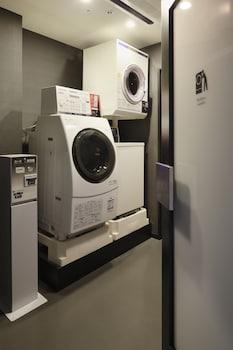 MITSUI GARDEN HOTEL UENO Laundry Room