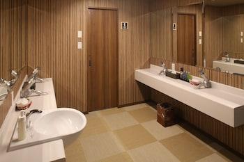 KOBE PORT TOWER HOTEL Treatment Room
