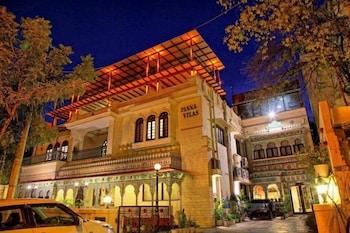 潘納維拉斯宮飯店