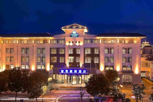 . Days Hotel And Suites Fudu Changzhou