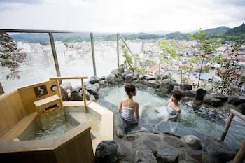 飛騨 花里の湯 高山桜庵