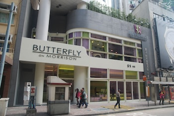Hotel - Butterfly on Morrison Boutique Hotel Causeway Bay
