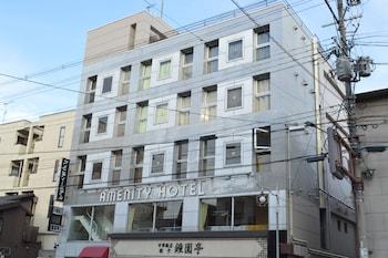Hotel - Amenity Hotel Kyoto