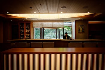 NAKANOBO ZUI-EN - ADULTS ONLY Bar