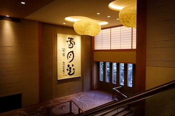NAKANOBO ZUI-EN - ADULTS ONLY Interior