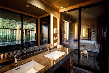 NAKANOBO ZUI-EN - ADULTS ONLY Bathroom