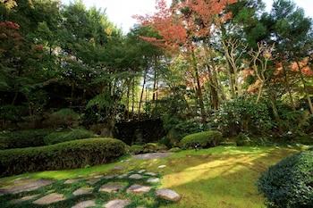 NAKANOBO ZUI-EN - ADULTS ONLY Garden