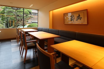 NAKANOBO ZUI-EN - ADULTS ONLY Restaurant