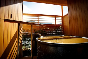 NAKANOBO ZUI-EN - ADULTS ONLY View from Room