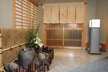 京都花園皇宮飯店