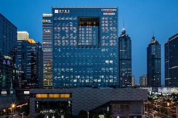 Hotel - Courtyard by Marriott Suzhou
