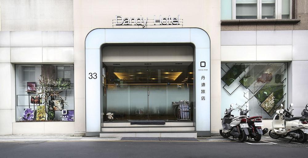 ダンディ ホテル ダーアン パーク ブランチ (丹迪旅店 大安森林公園店)
