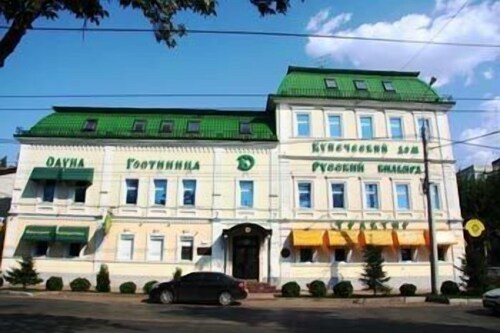Kupechesky Dom Hotel, Samara