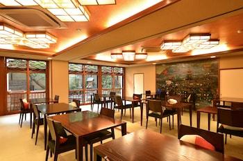 NISHIYAMA RYOKAN Breakfast Area