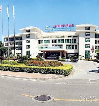 ランドスケープ ビーチ ホテル三亜 (三亚丽景海湾酒店)